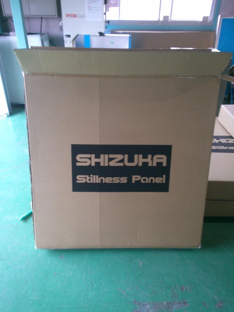 吸音パネル「SHIZUKA Stillnes Panel」の無料貸し出しスタート!