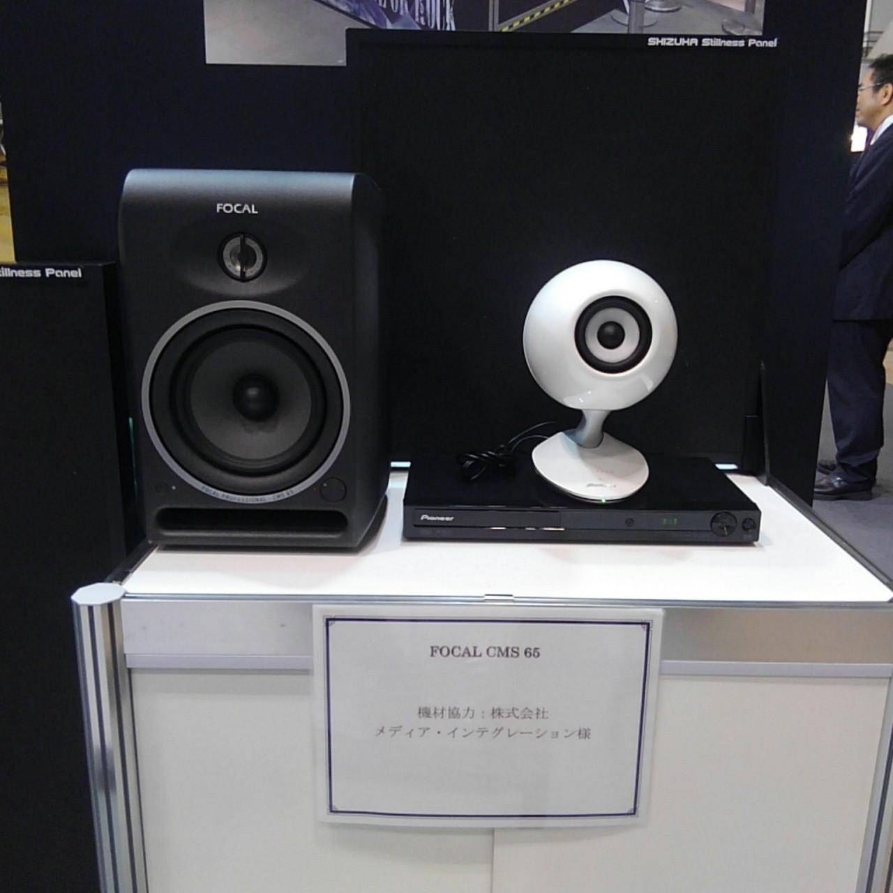 オーディオユーザー、レコーディングエンジニアにおススメの吸音材