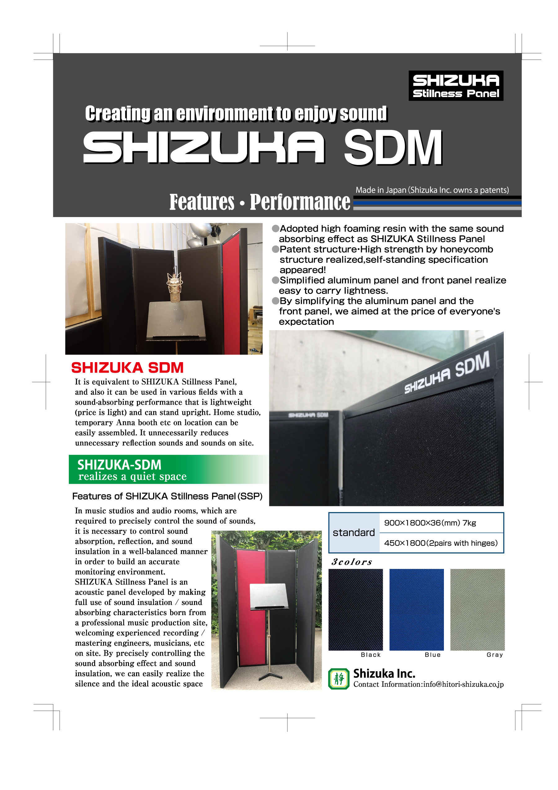"Portable acoustic sound absorbing panel ""SHIZUKA-SDM"""